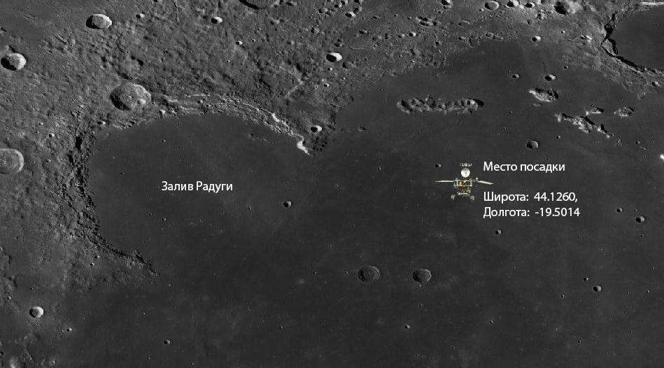 контроля луноход фото на луне место посадки своими