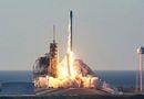 Подробно о запуске РН Falcon 9 с КА связи Inmarsat-5 F4 (Инмарсат-5 F4)